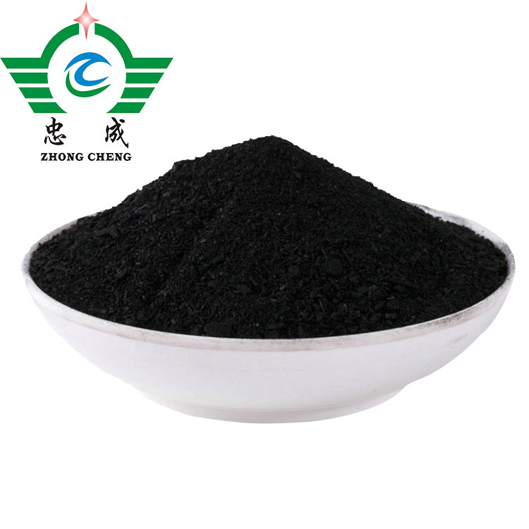 四川活性炭生产厂家