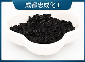 四川活性炭批发 颗粒活性炭