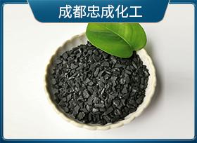 四川活性炭 蜂窝活性炭