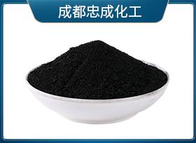四川活性炭生产厂家 粉末状