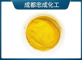 四川聚合氯化铝