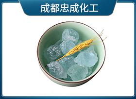 四川水玻璃厂家