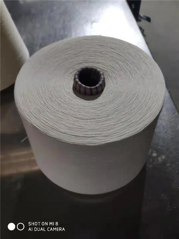 河南新乡纯棉线
