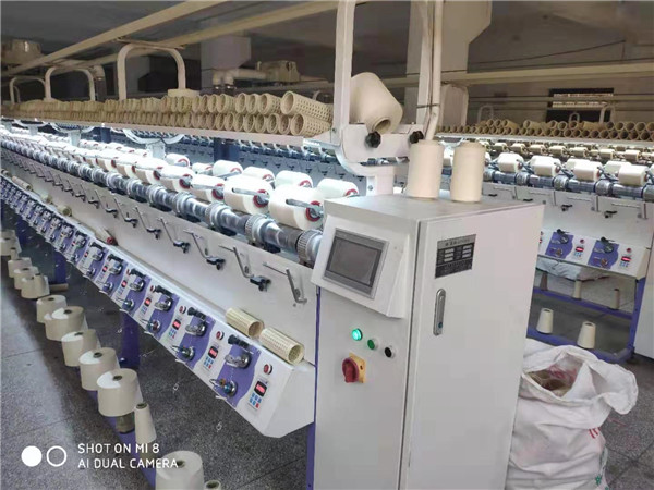专业河南棉纱线生产厂家