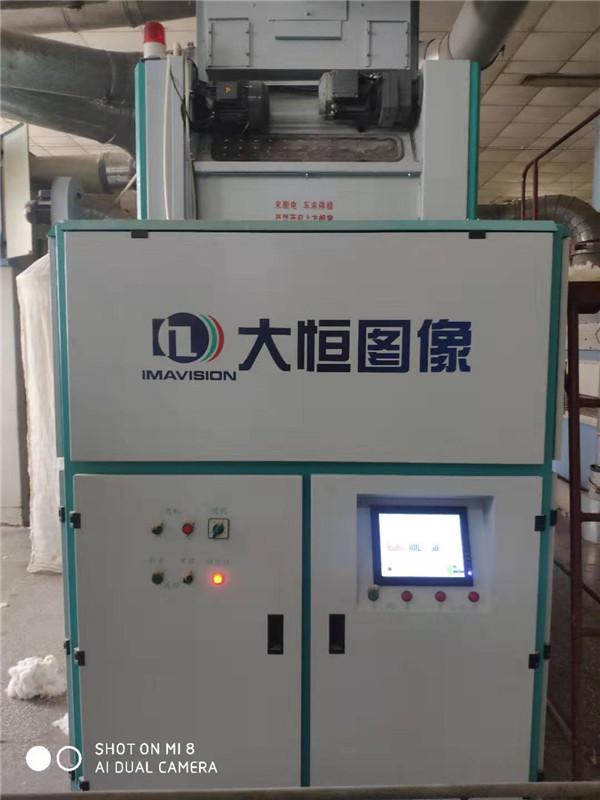 纯棉线生产仪器