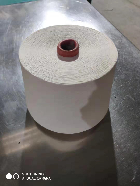 河南纺织棉纱线