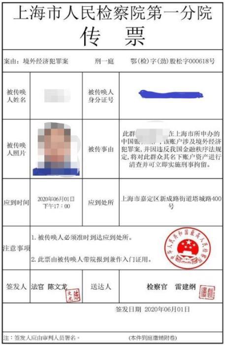 甘肃女大学生家中刚脱贫就被电诈37万元,警方:正全力追查