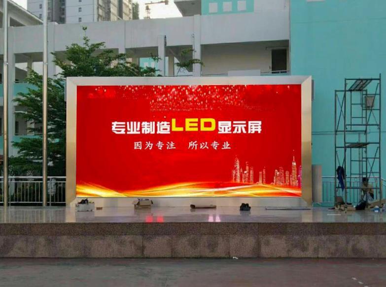 户外全彩led显示屏用于广告的优势是什么