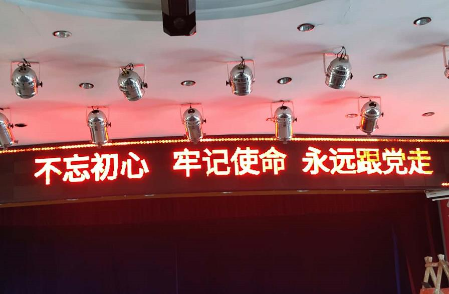 單/雙色 LED顯示屏