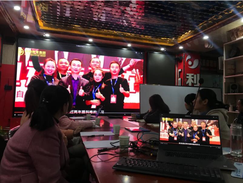 熱烈歡迎深圳科略集團魏福強老師蒞臨盛世飛揚廣告培訓