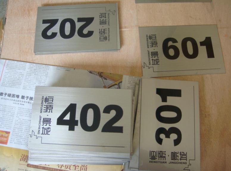 标识标牌设计制作的材料介绍