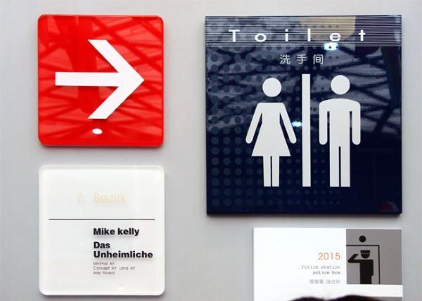 西安日常维护标识标牌的清洁方式有哪几种
