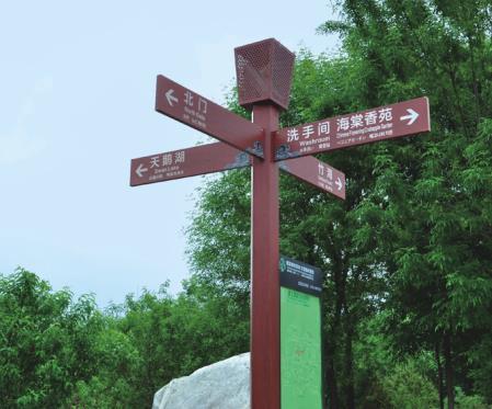 文化旅游景区标识牌设计概念
