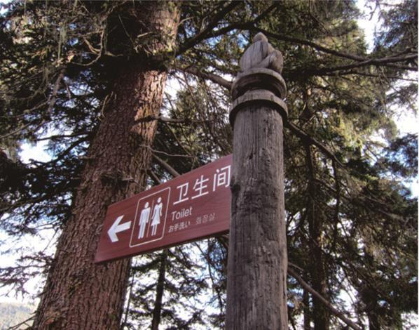 景区标识牌设计原则有哪些?