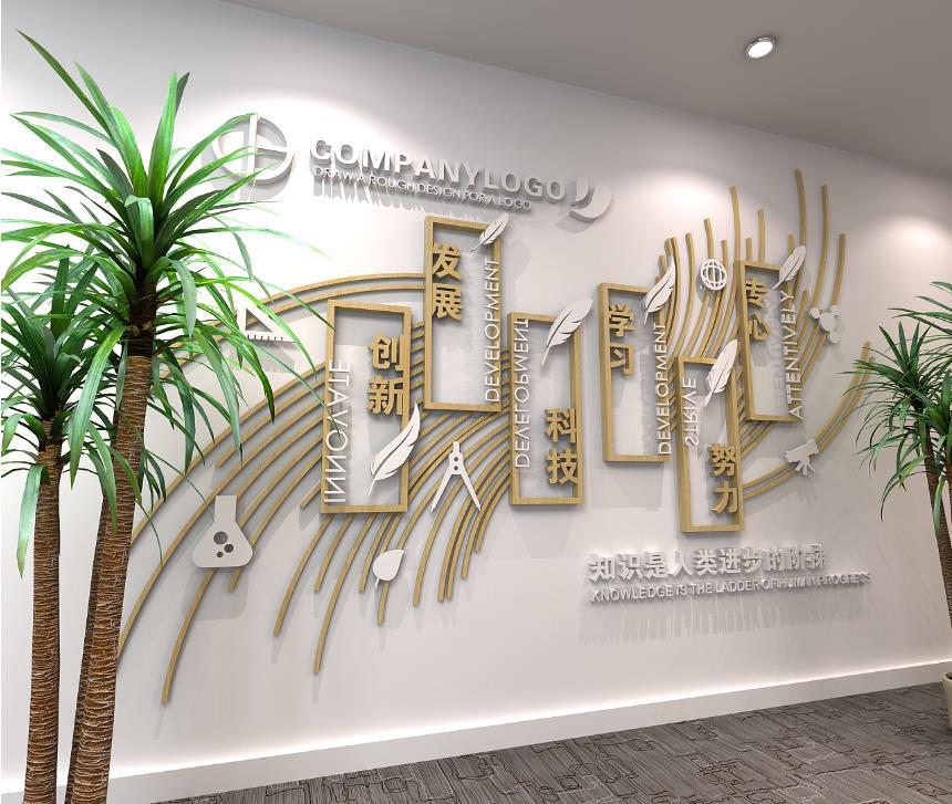 公司文化展示墙设计制作公司哪家好