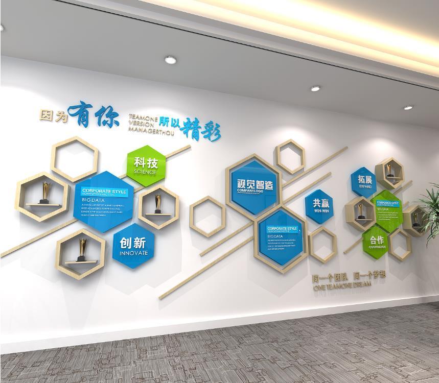 公司发展历程文化墙设计制作