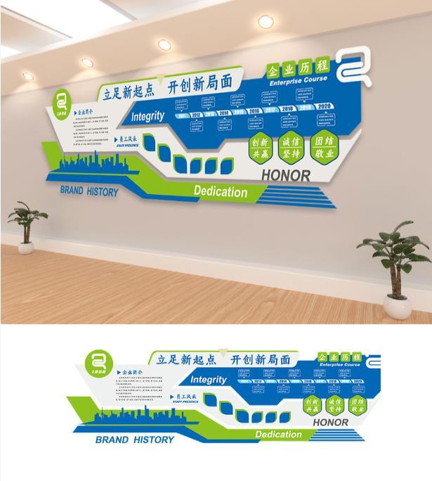 企业文化墙设计价格