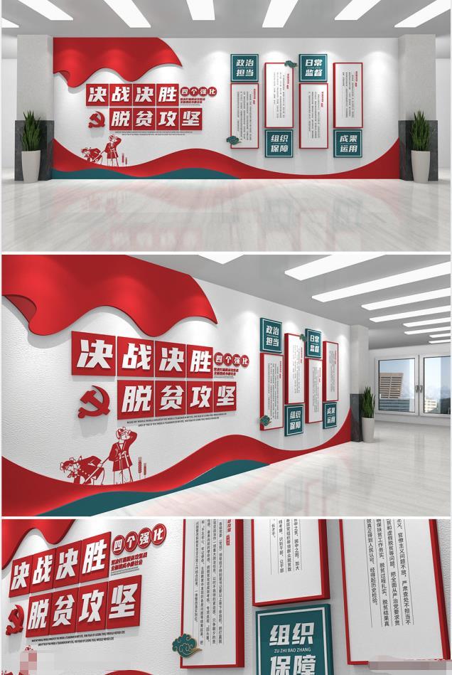 党建文化展厅如何设计的更有特色
