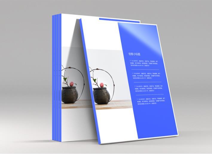 宣传画册封面如何设计更出彩