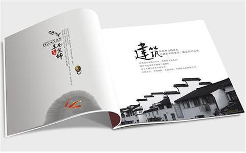 产品画册设计制作时注意好市场的认可度