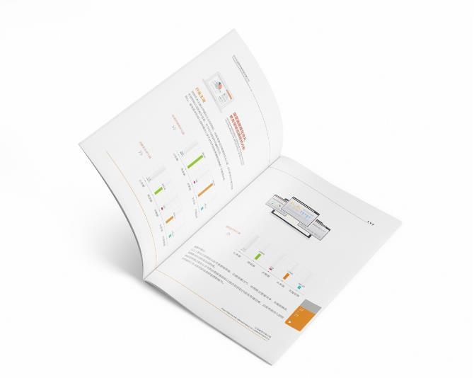 企业画册该怎么设计