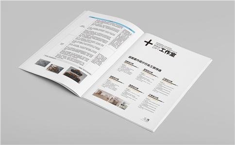 常用的画册纸张有哪些分类