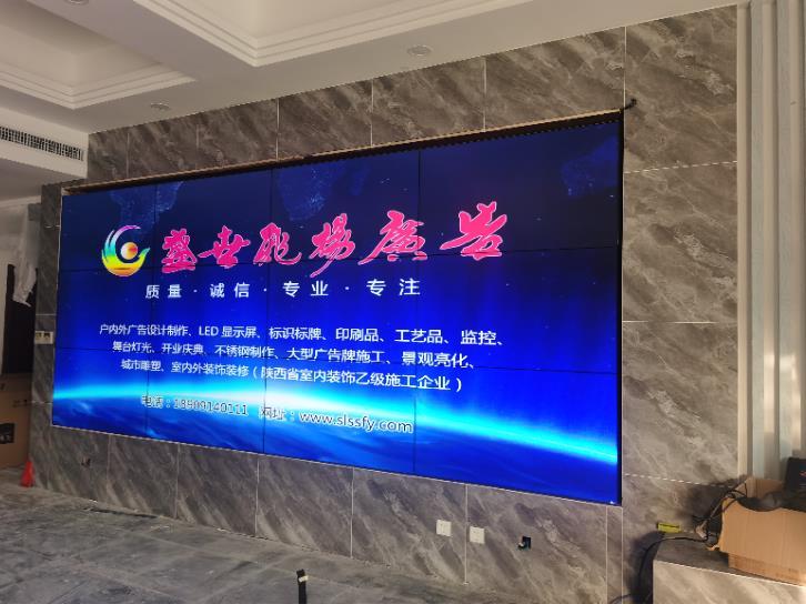 展厅大屏显示系统方案