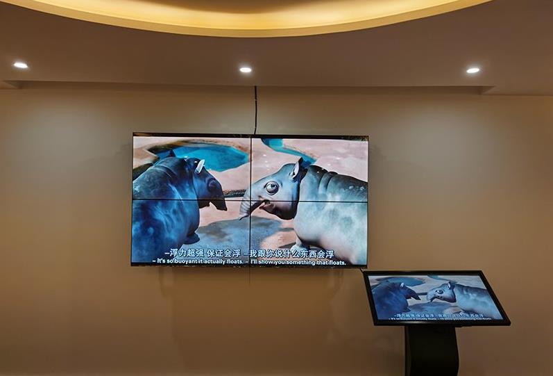 会议大屏幕为什么液晶拼接屏比较多