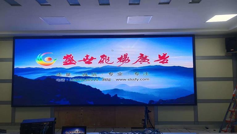 会议室LED显示屏系统相关要求