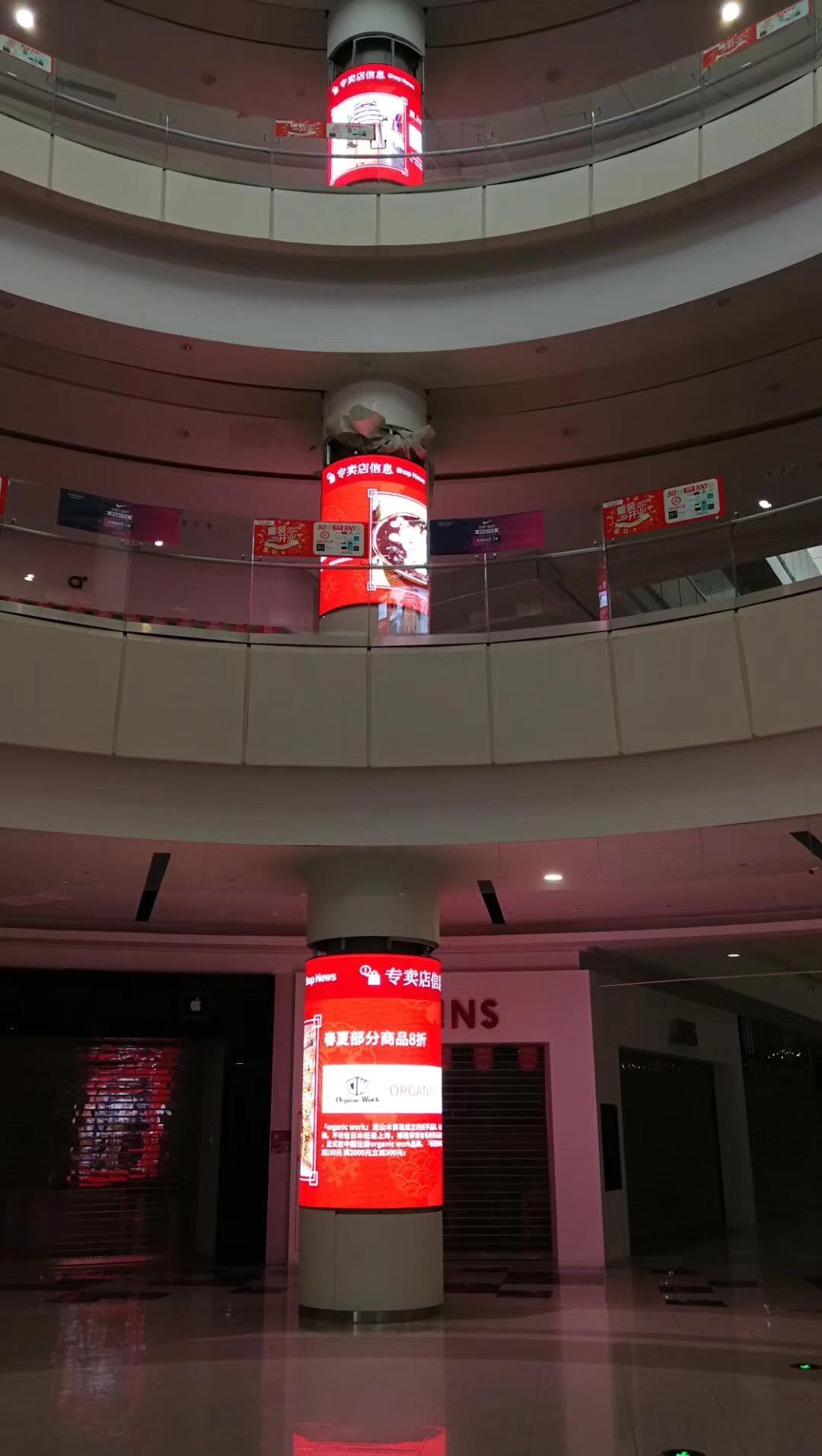 圆柱形LED显示屏案例