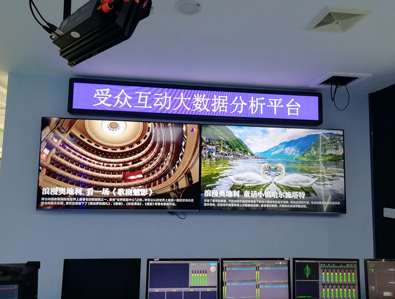 led双色屏常见的运用场合
