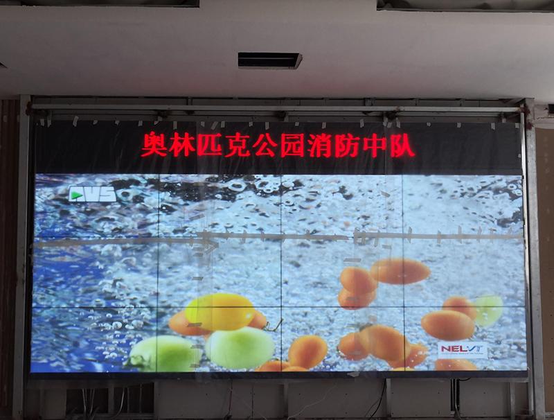 会议室拼接屏方案设计