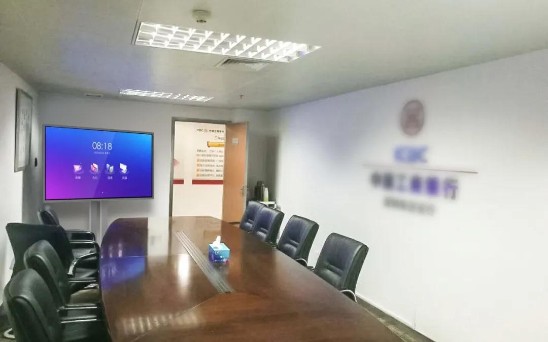 皓丽会议平板方案赋能银行机构数字化办公