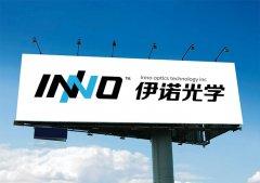 西安户外广告工程
