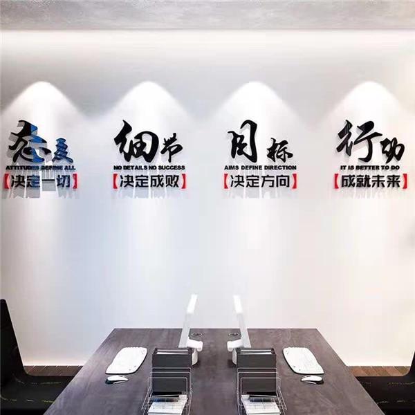 水晶字背景墙
