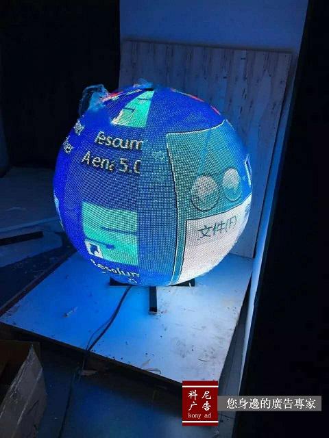 室内地球仪p4全彩屏