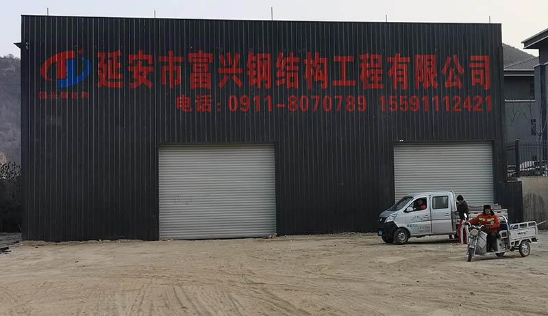 陜西彩鋼板_工廠環境