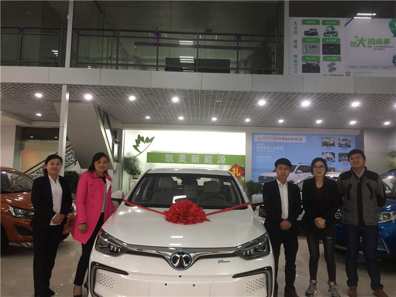 北汽新能源汽车EU500提车成功