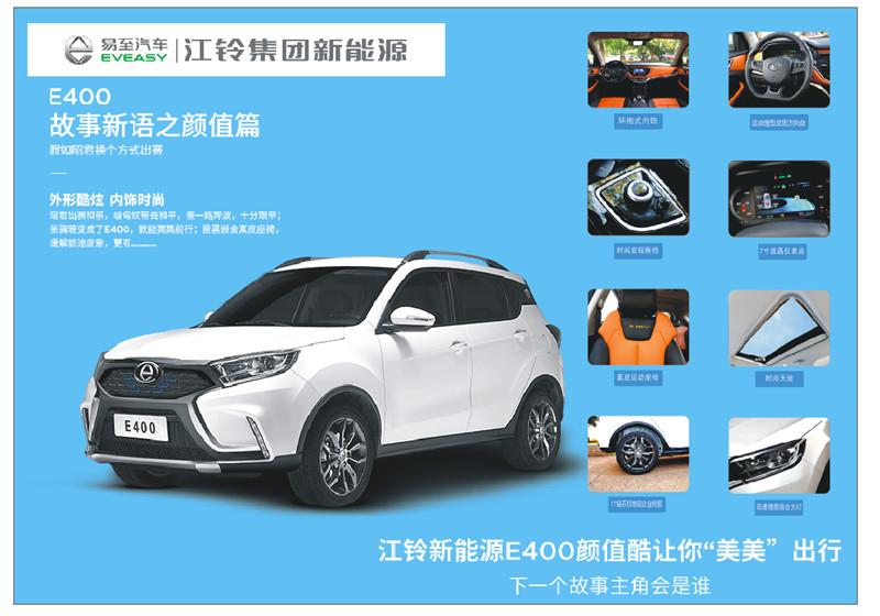 宜昌新能源汽车销售