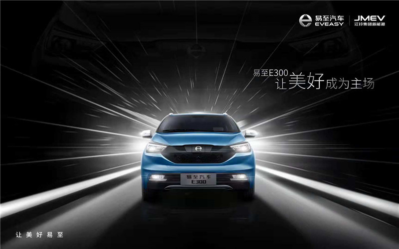 宜昌电动汽车销售