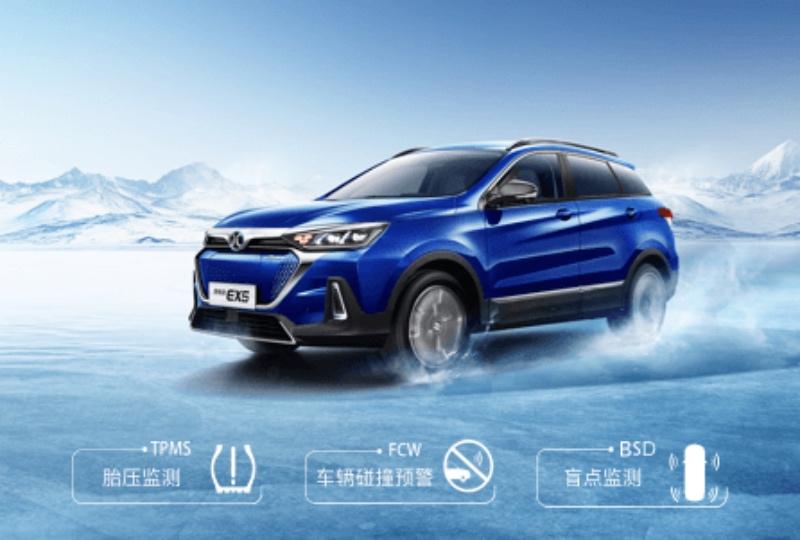 宜昌北汽新能源汽车销售