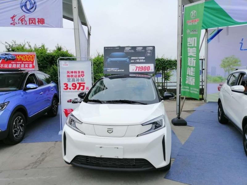 江铃新能源汽车