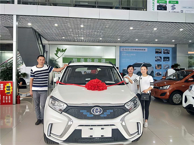 祝贺周女士喜提江铃新能源汽车