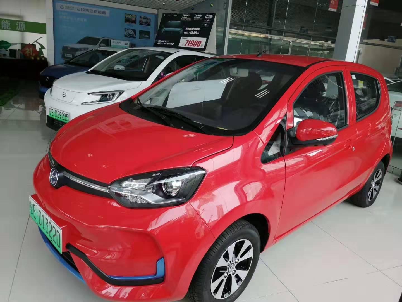新能源汽车销售