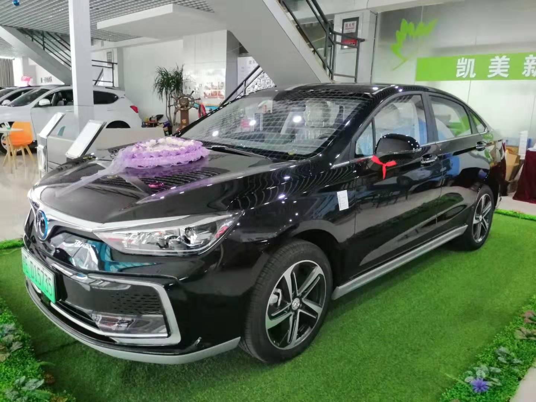 宜昌北汽新能源汽车