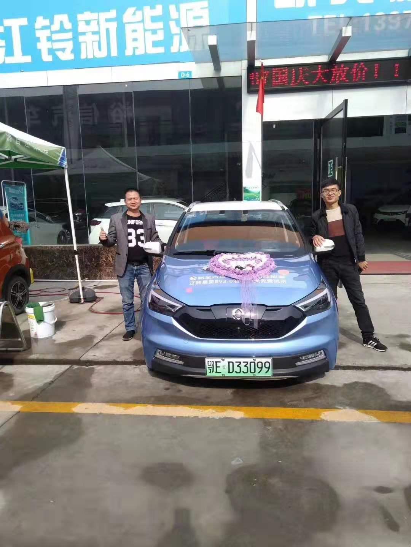 恭喜恭喜帅哥喜提江铃EV3新能源汽车
