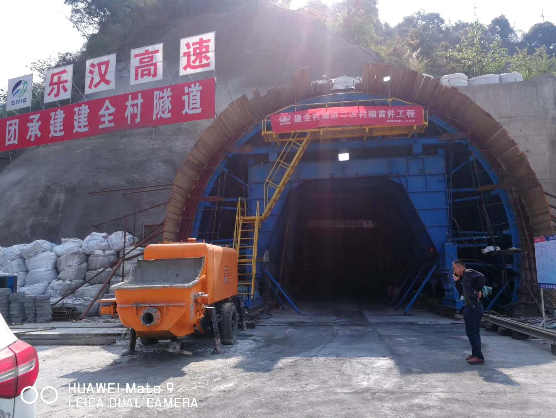 四川路桥乐汉高速建全村隧道