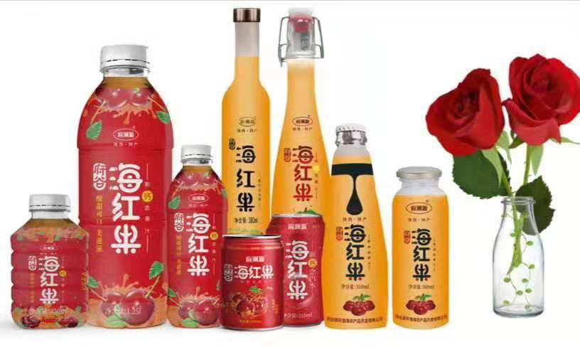 陕西府谷海红果果汁厂家