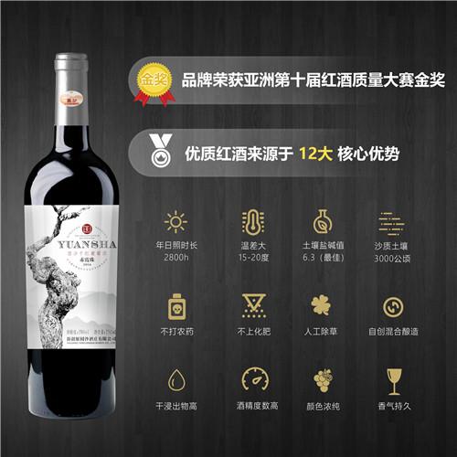 赤霞珠老树藤干红葡萄酒