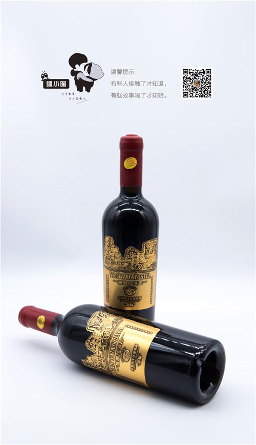 圆沙金标干红葡萄酒